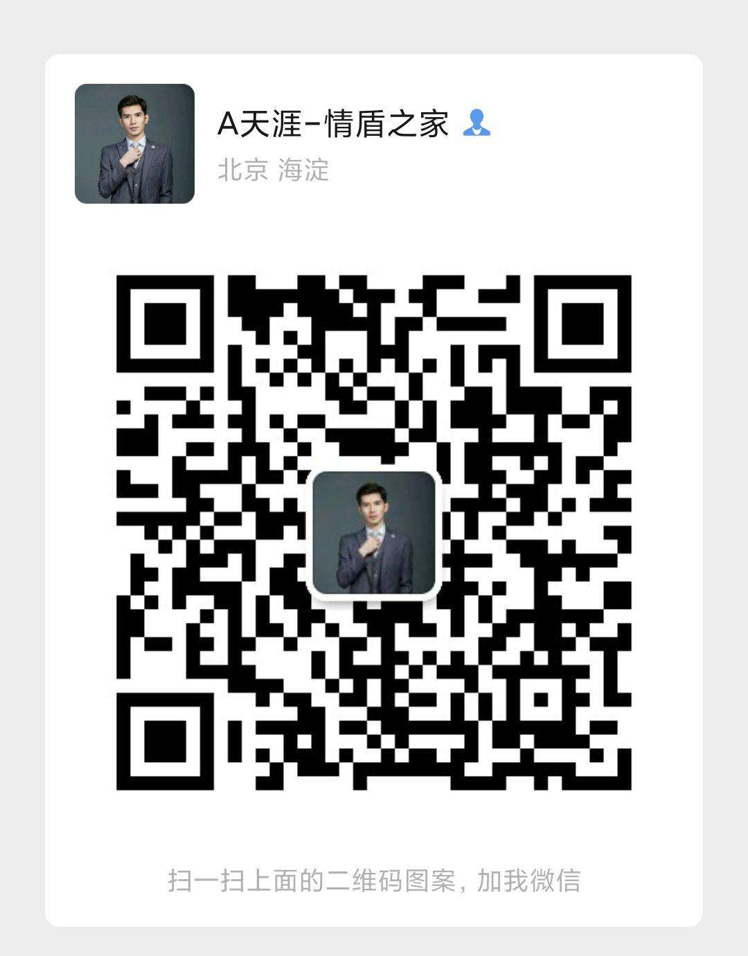 QQ圖片20210712175745.jpg