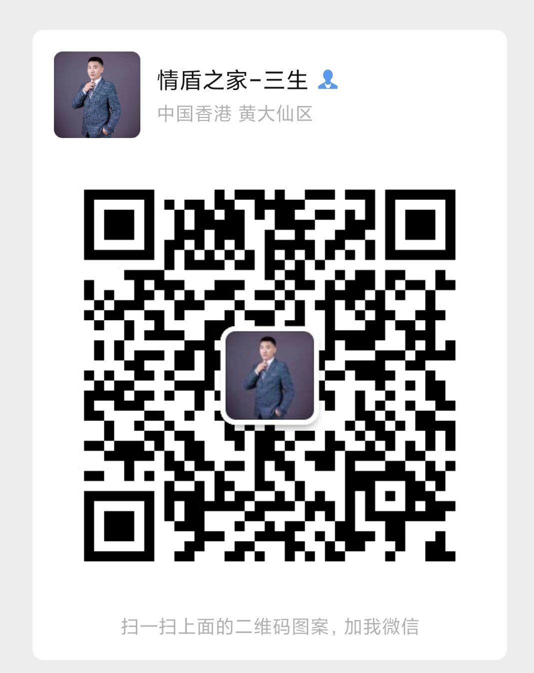 QQ圖片20210720140446.jpg