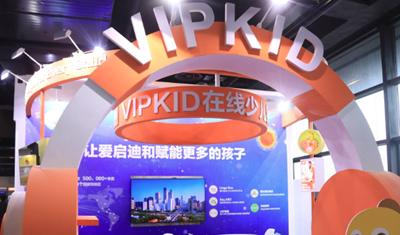 VIPKID回应腾讯控?#31579;?#32622;?#20113;?#34701;资:消息不实