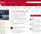 IT科技资讯网