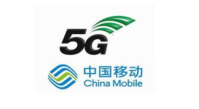 """中国移动:""""不换卡不换号""""就可开通5G手机服务"""
