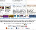 中国切割机网