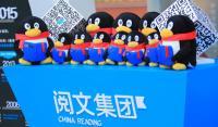 阅文集团1051万美元收购泰国网文公司OBU 20%股权