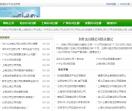 公司資訊網