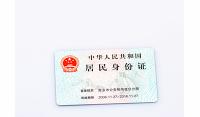 廣州全面實行寄遞實名制:寄件不出示身份證將拒收
