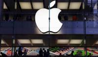 苹果通过中国清洁能源基金投资的三家风电场