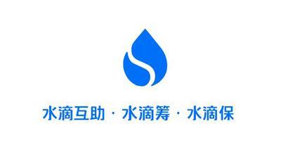 水滴公司尋求以超過10億美元的估值融資