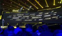 vivo發布首款5G手機iQOO Pro售價3798元起