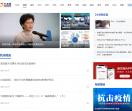 千龙网-新闻