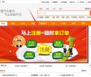 中國汽配網