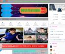 雅荣芯教程网