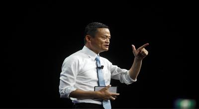 马云:未来几年怎么创业?创业的未来发展趋势如何?