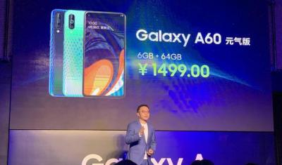 三星發布Galaxy A60元氣版手機:主打性價比 售1499