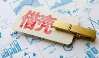 创业板首例借壳:达志科技上市满三年筹划易主