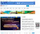 新浪网-汽车(济南)
