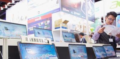 三星OLED筆記本面板遭遇顯示異常問題 上市將延期