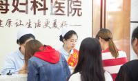 上海妇科医院哪家好?坚持维护女性患者利益