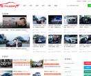 汽车领域网