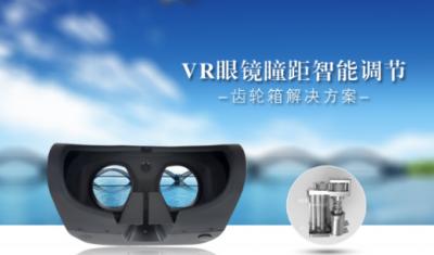 高度近視也能玩VR?看完這篇你就知道了!