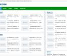 期货股票类网站
