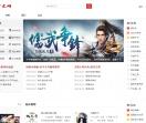 87中文網