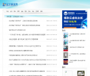 辽宁报业网