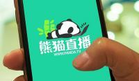 熊猫直播已经破产,?#20174;?#26032;增被执行人信息