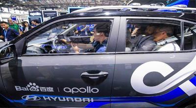 美国股市晴转阴 百度智能汽车软件入驻逾500种车型
