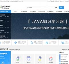 Java知識學習網