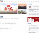 千龙网-首发