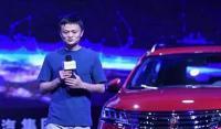 """马云对汽车的野心不在于""""造车""""而在于让车""""变聪明"""""""
