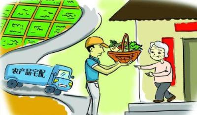 什么農產品適合在電商平臺經營