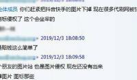 网友爆料:抖音快手严查图片商标侵权