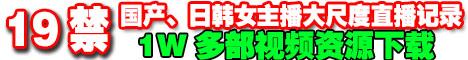韓國女主播480
