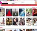 520美女图片