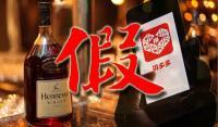 拼多多回应商家售轩尼诗假酒:9月已关店实际售出3单