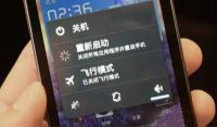 手机重启 VS 关机再开机,差别原来这?#21019;?></a> </div> <div class=