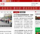 MSN中文網