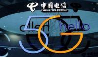 """中国电信回复""""5G牌照发放"""":积极探索和推进5G网络共建共享"""