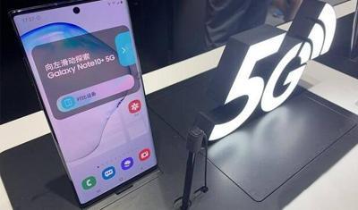 由于5G通信網絡,智能手機市場2020年將增長1.6%
