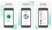 腾讯Q音探歌:一款快速识别出歌曲的app