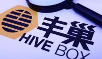 丰巢重大工商变更:注册资本减少13亿,设立新主体公司