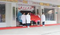 青岛新阳光妇产医院18年·重温儿时记忆,献礼祖国70华诞!