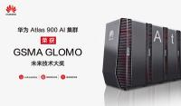 GSMA宣布华为Atlas 900 AI集群获奖