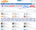贛州市新聞網