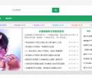 河南信息網