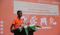 卢旺达学霸电商报国:杭州学习跨境电商