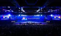 2019全球創投峰會助力全球創投發展新機遇