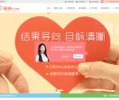 愛城520情感網