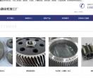 齒輪加工廠